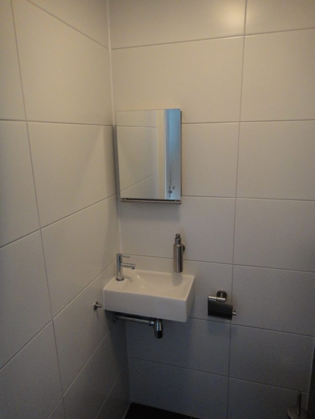 Toilet Barendrecht